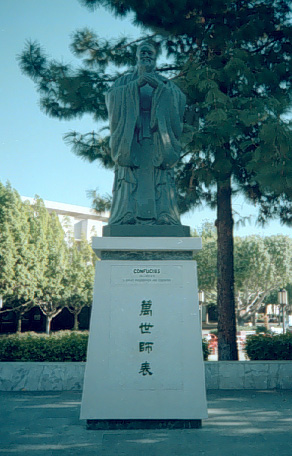 The ideals of daoism and confucianism were formulated during the dynasty